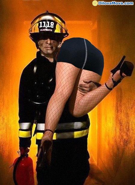 Її врятував пожежник