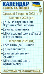 https://www.dilovamova.com
