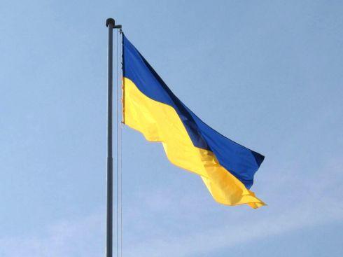 Прапор україни українська символіка