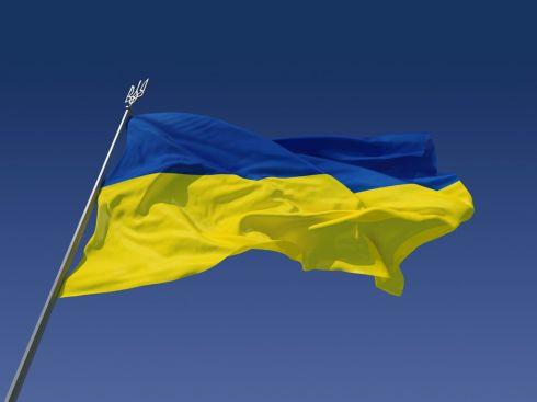 Шпалери на робочий стіл український