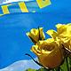Листівка - З Днем АР Крим