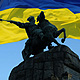 Листівка - Привітання на День Соборності України