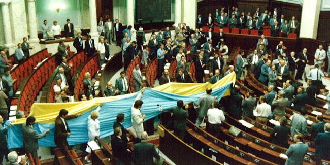 Подія 1 грудня - У 1991 році на Всеукраїнському референдумі 90,32% громадян висловилися за незалежність України.
