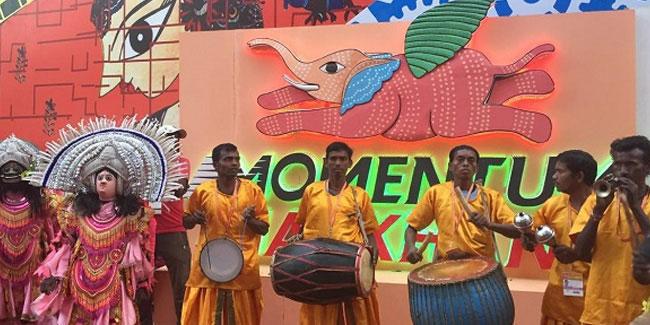 Подія 15 квітня - Міжнародний день культури