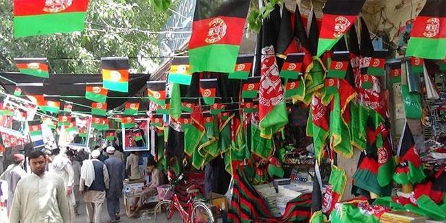 День Незалежності Афганістану є державним святом в цій Ісламській Республіці