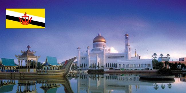 День незалежності Брунея