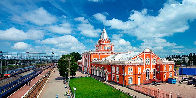 День міста Чернігів
