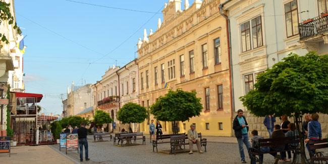День міста Чернівці