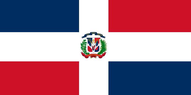 День Незалежності Домініканської Республіки