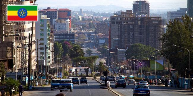 День падіння марксистського військового режиму в Ефіопії