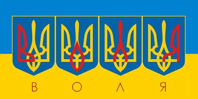 Перший офіційний Державний герб України