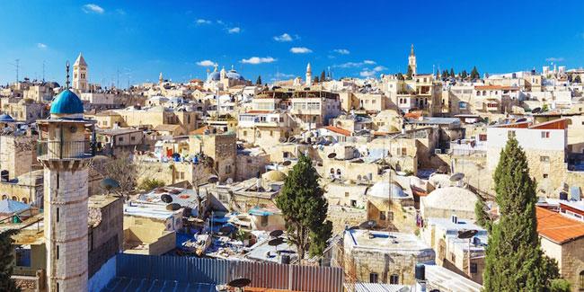 28-го числа єврейського місяця іяра, єврейський народ святкує об'єднання Єрусалиму, яке відбулося 7 червня 1967 року