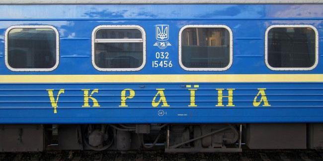 Професійному святу залізничників вже друге століття