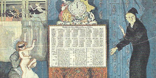 День календарів