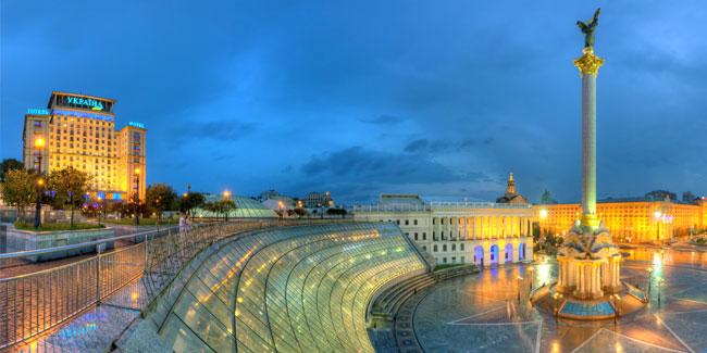 День міста Київ