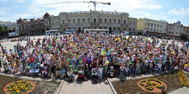 Кропивницький святкує свій День міста в 3-ю суботу вересня