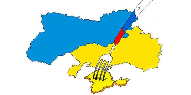 Крим - Україна.
