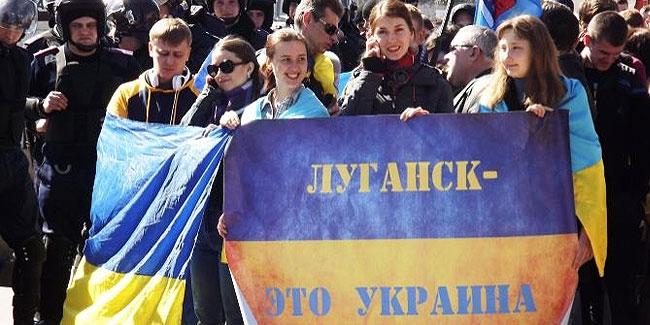 День міста Луганськ наголошується в 2-у суботу вересня