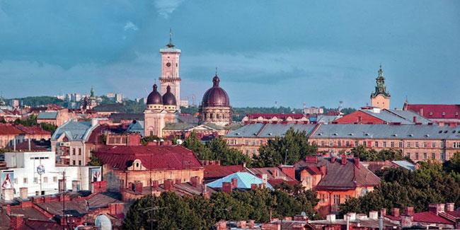 День міста Львів