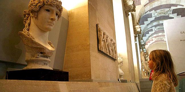 Міжнародний день музеїв з'явився в календарі у 1977 році