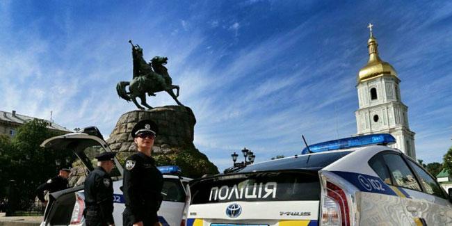 День Національної поліції України - 4 серпня