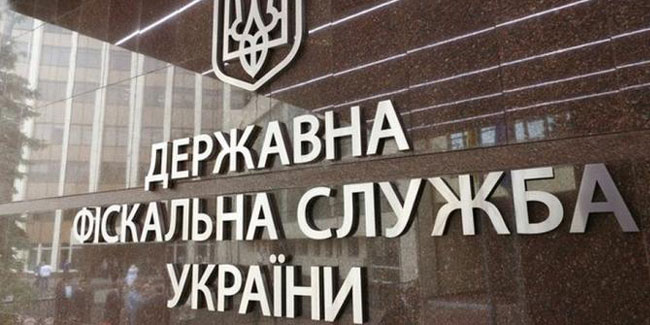 День працівників податкової та митної справи України