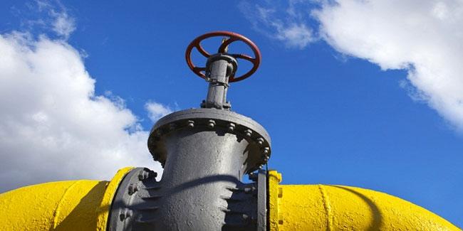 Шановні працівники нафтової і газової промисловості району!
