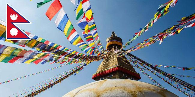 День Федеративної Демократичної Республіки Непал
