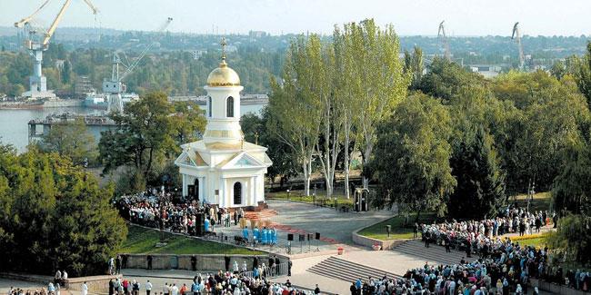 Картинки по запросу День міста Миколаєва