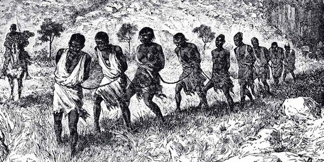Міжнародний день пам'яті жертв рабства та трансатлантичної работоргівлі