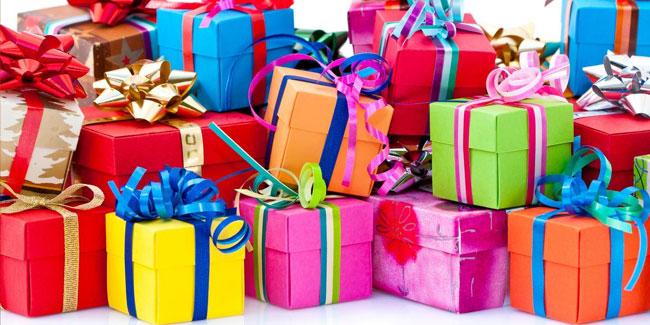 День подарунків