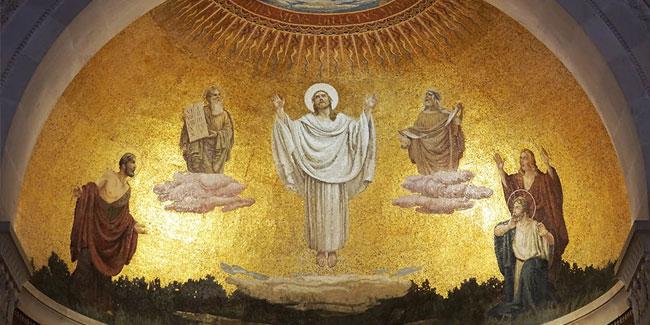 Свято Преображення