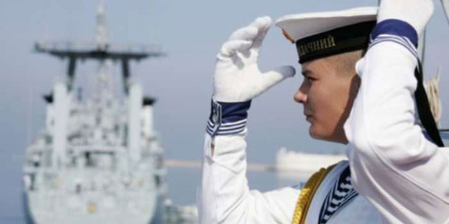 День Військово-Морських Сил Збройних Сил України