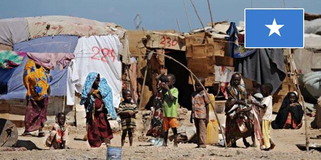 Національне свято в Сомалі відзначається щорічно 1 липня