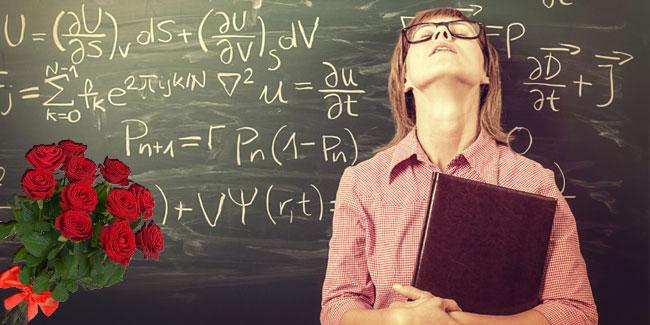Професійне свято працівників освіти - День вчителя