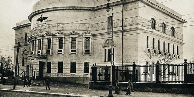 Будинок Педагогічного Музею, де засідала Українська Центральна Рада. Фото 1913 року