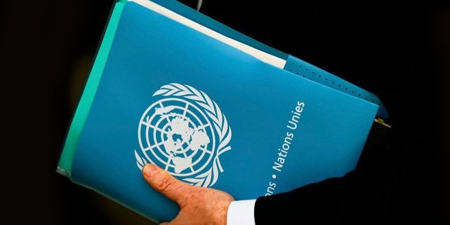 День державної служби ООН