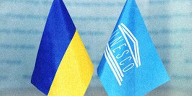 Україна стала членом ЮНЕСКО 12 травня 1954 року