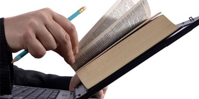 День працівників видавництв, поліграфії і книгорозповсюдження