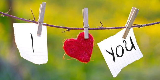 День закоханих
