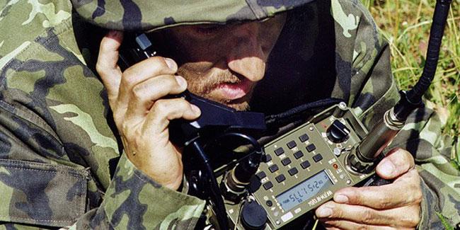 Військовий зв'язок - це невід'ємна складова управління Збройними Силами, його технічна основа