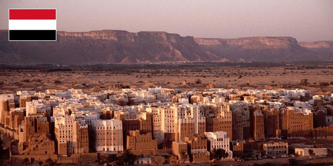 Сучасна Єменська Республіка була утворена 22 травня 1990 року