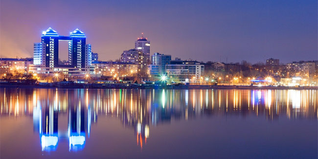 Свято День міста Запоріжжя в Україні відзначають у першу суботи жовтня