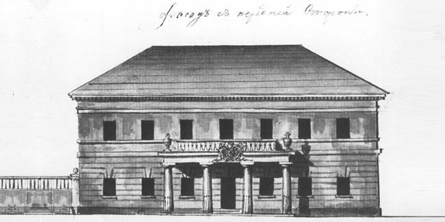 Перший приватний комерційний банк в Україні